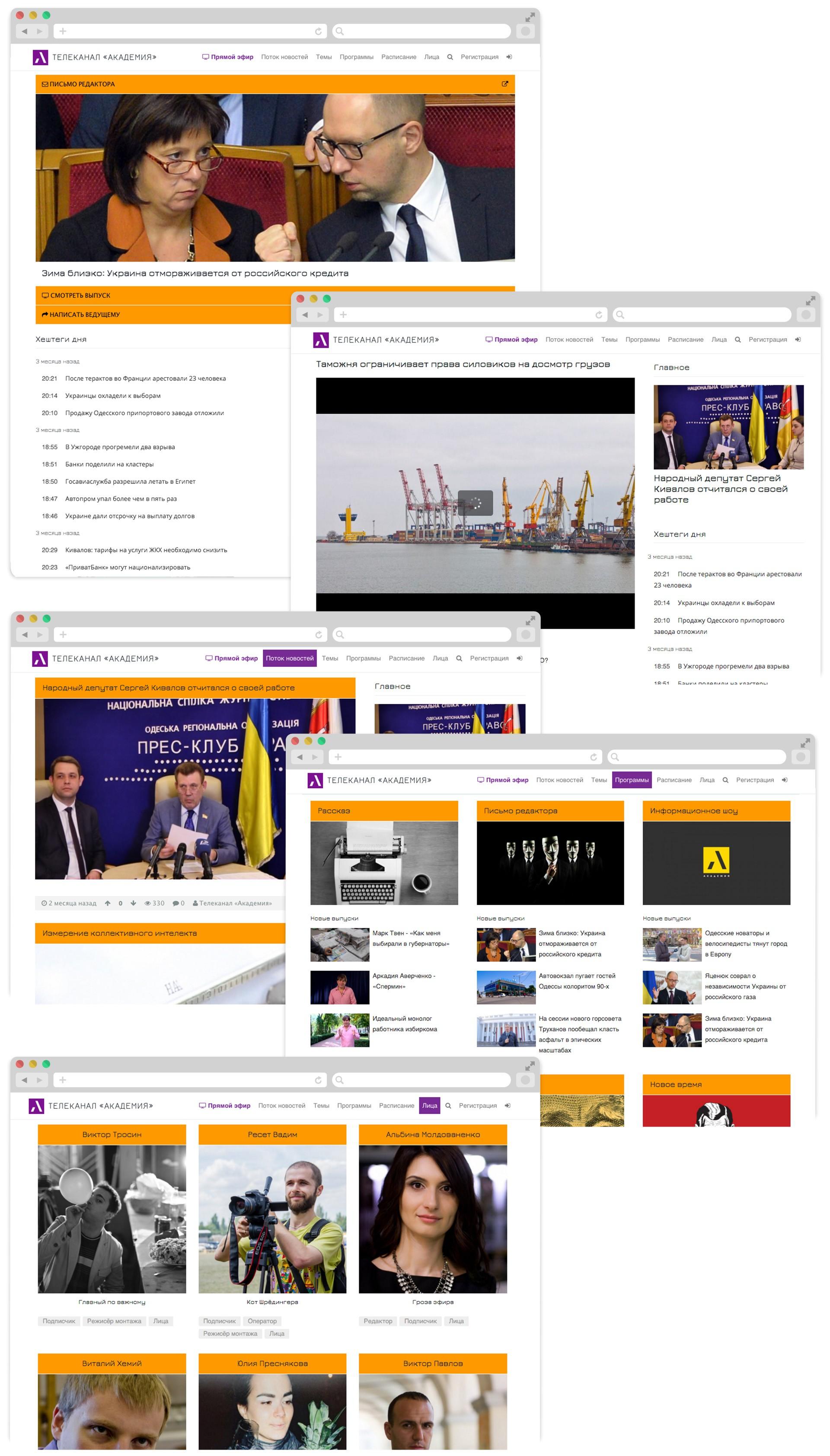 Веб-разработчик Виктор Павлов - Телеканал «Академия»